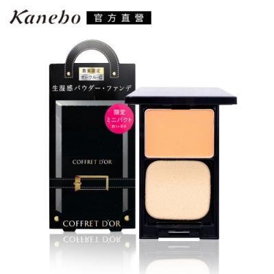 Kanebo 佳麗寶COFFRET D OR 光透裸肌保濕粉餅UV Mini A 4.2g