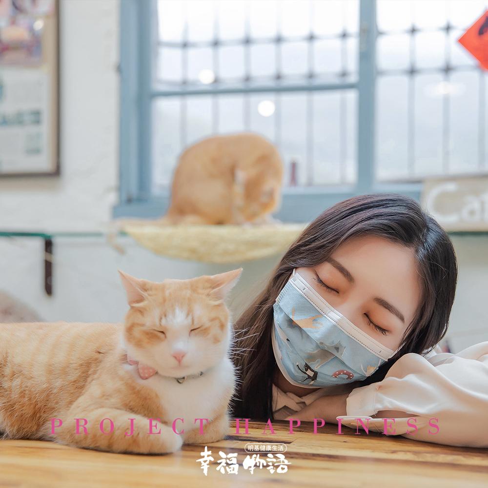 【明基健康生活】幸福物語 貓小姐聯名系列 醫療口罩-漂浮貓咪(10片/盒)
