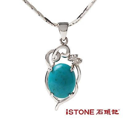 石頭記 藍寶項鍊-雅致孔雀藍