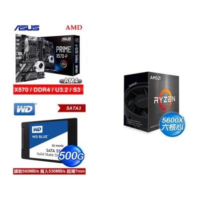 (U+MB+SSD) AMD R5 5600X+華碩 PRIME X570-P主機板+ WD 藍標 500G SSD