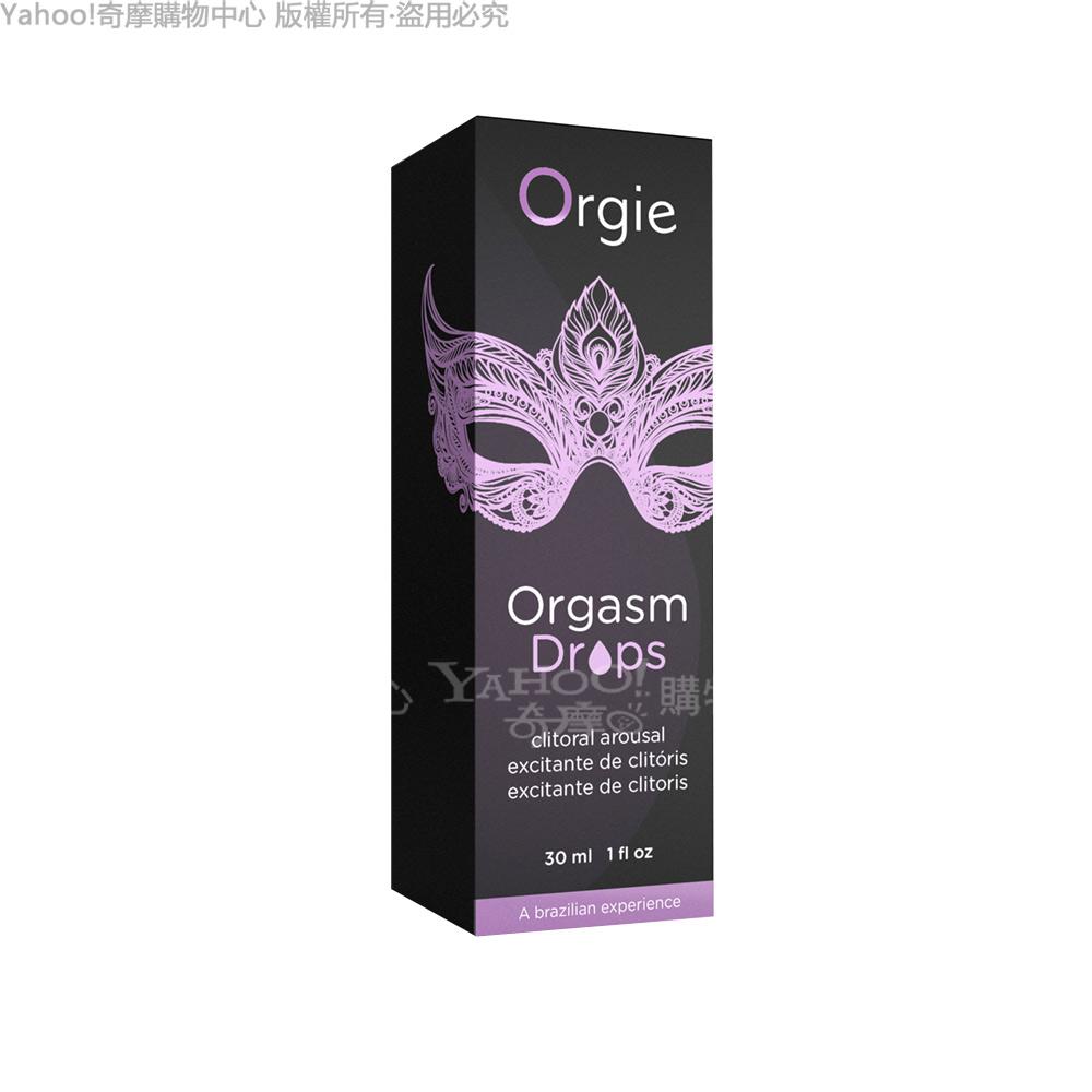 葡萄牙ORGIE-Drop 蜜豆快感增強液 30ml