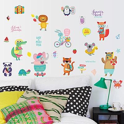 半島良品 DIY無痕壁貼-動物組合貼-小象 SK7151 50x70cm