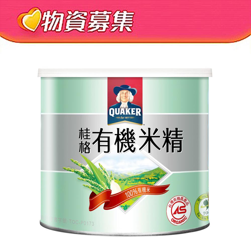 【YAHOO購物 x 勵馨基金會公益賣場】桂格 敏兒HA有機米精(300g)