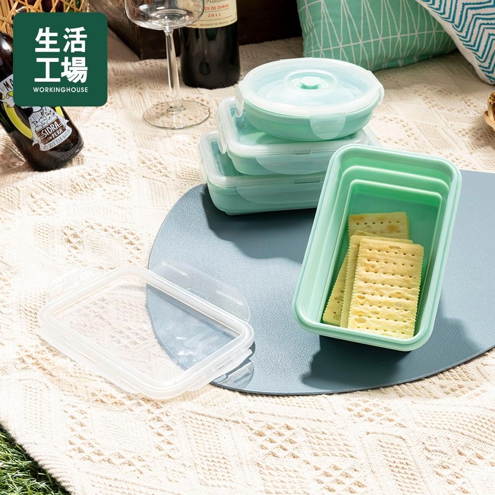 【週年慶倒數↗全館限時8折起-生活工場】輕巧摺疊餐盒500ml-薄荷綠