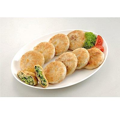 禎祥食品 宜蘭蔥肉餡餅(30粒/包,共2包)