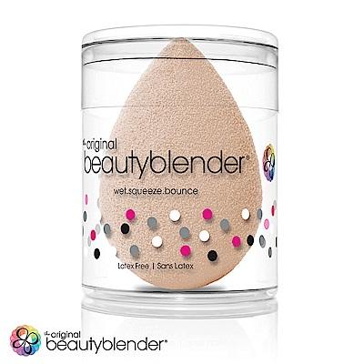 beautyblender 原創美妝蛋-美膚裸