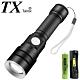 TX特林XHP-50 LED強亮USB充電手電筒(T-F25-P50) product thumbnail 1