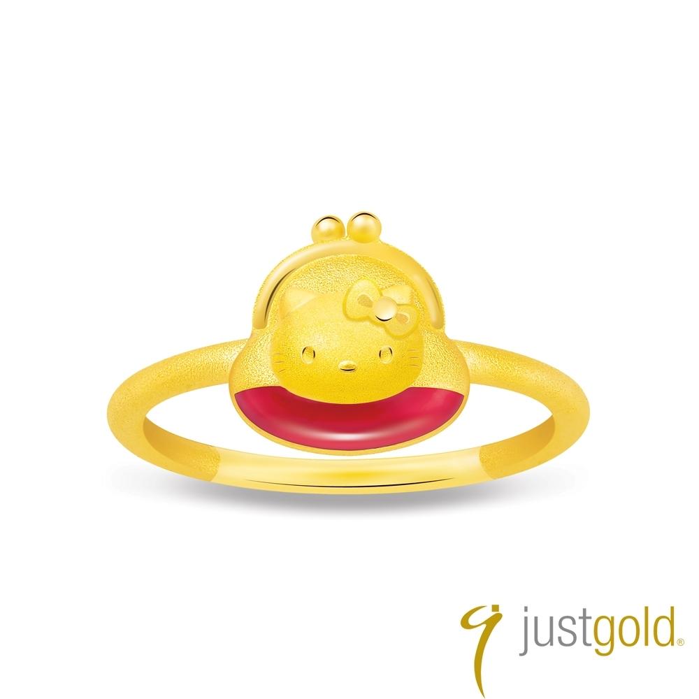 鎮金店Just Gold Hello Kitty 45周年純金系列 黃金戒指-零錢包