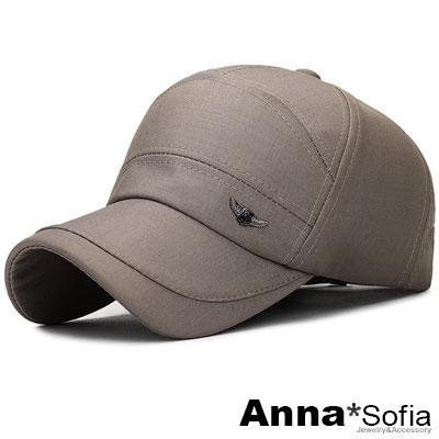 【滿額再75折】AnnaSofia 翅飾面片剪裁 防曬遮陽嘻哈棒球帽老帽(茶褐系)