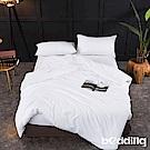 BEDDING-活性印染日式簡約純色系雙人床包被套四件組-雪白色
