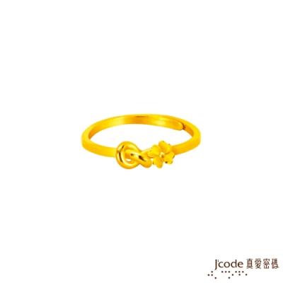 J code真愛密碼金飾 大甲媽  桃花結緣黃金戒指