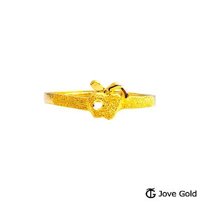 Jove gold 蘋安幸福黃金戒指