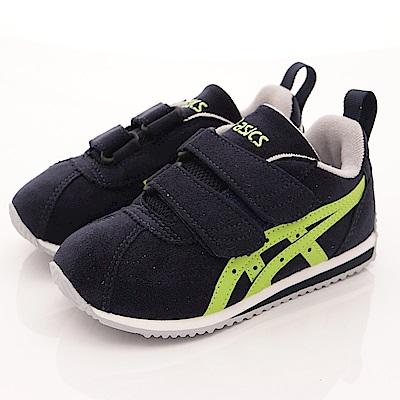 亞瑟士SUKU2機能鞋 包覆護足款 ON73-5083深藍(中小童段)