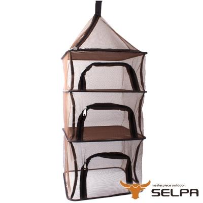韓國SELPA 四層多功能方型曬物籃 曬碗 曬衣 戶外 露營