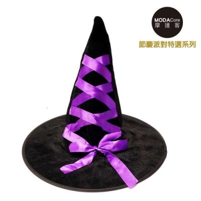 摩達客 萬聖聖誕派對 魔法紫色緞帶植絨黑巫師帽