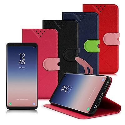NISDA For Samsung Galaxy A8 Star風格磨砂側翻皮套