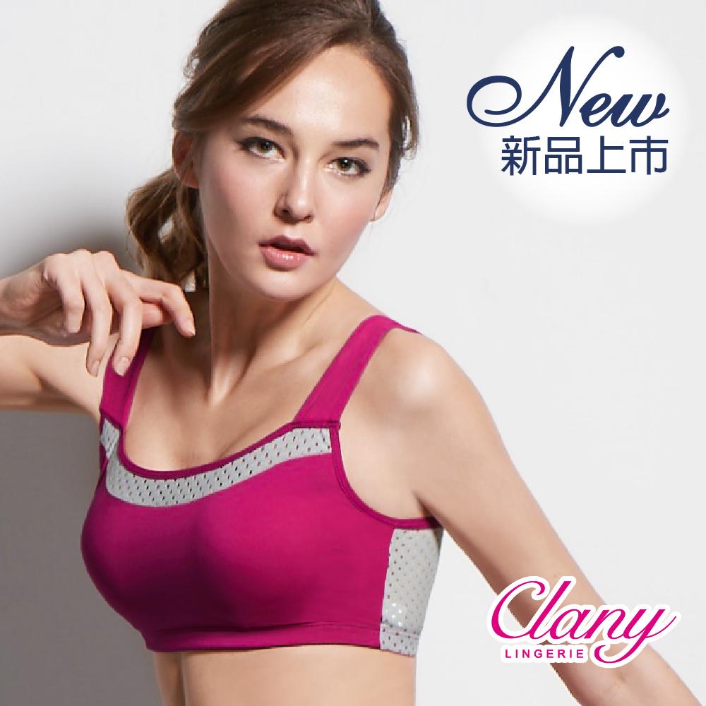 蠶絲蛋白低摩擦包覆運動內衣 漾動紫 可蘭霓Clany