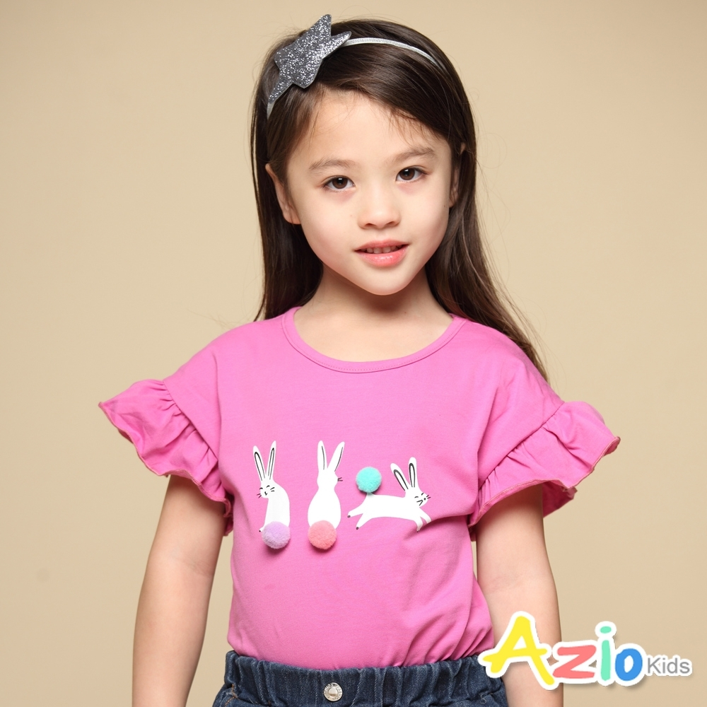 Azio Kids 女童 上衣 三隻兔子印花立體彩色毛球荷葉短袖上衣(紫)
