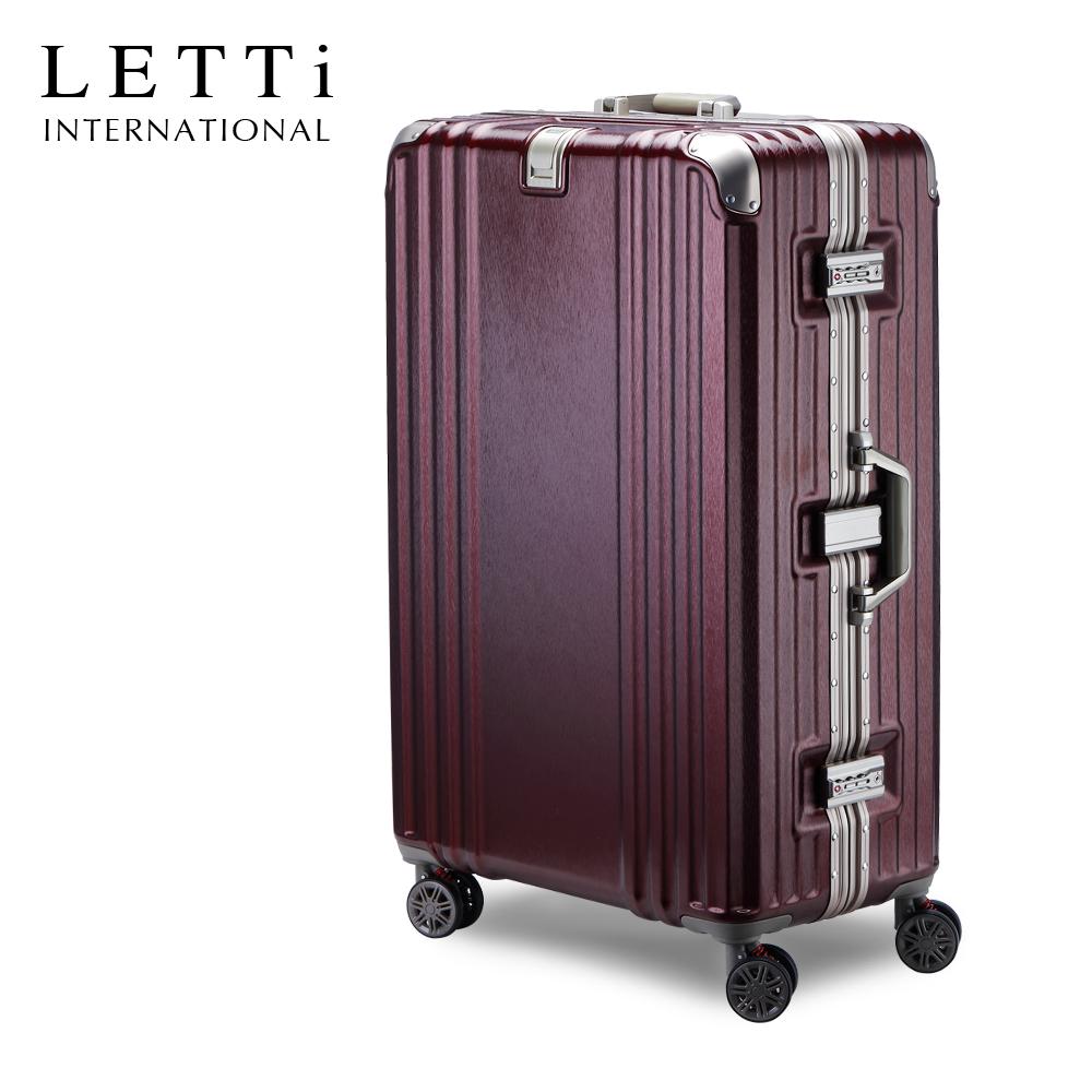 LETTi 唯美主義 29吋拉絲質感鋁框行李箱 (暗酒紅)