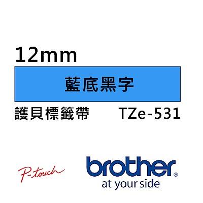 Brother TZe-531 護貝標籤帶 ( 12mm 藍底黑字 )