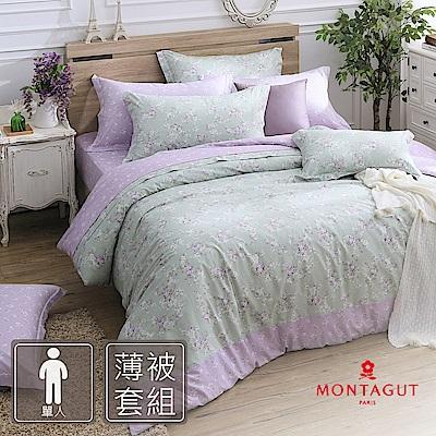 MONTAGUT-摩洛哥花茶-200織紗精梳棉薄被套床包組(紫綠-單人)