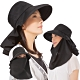 日本sunfamily 3用降溫涼感面罩式抗UV護頸寬緣帽 (黑色) product thumbnail 1