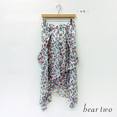 beartwo 春漾雪紡吊帶裙(白色)