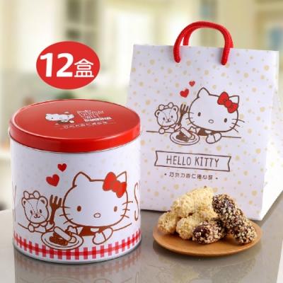 Hello Kitty‧巧克力杏仁捲心酥禮盒×12盒(奶蛋素)