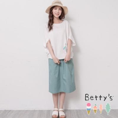 betty's貝蒂思 腰間抽繩後下擺開衩七分裙(淺綠)