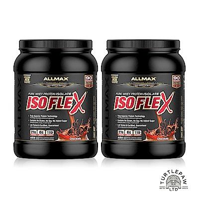 加拿大ALLMAX 奧美仕ISOFLEX分離乳清2瓶巧克力口味飲品(425公克*2瓶)