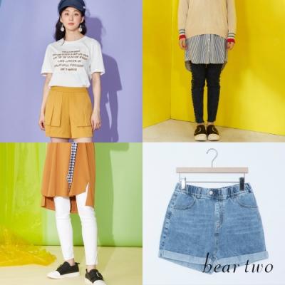 [時時樂限定]beartwo 品牌造型服飾 590-五款任選