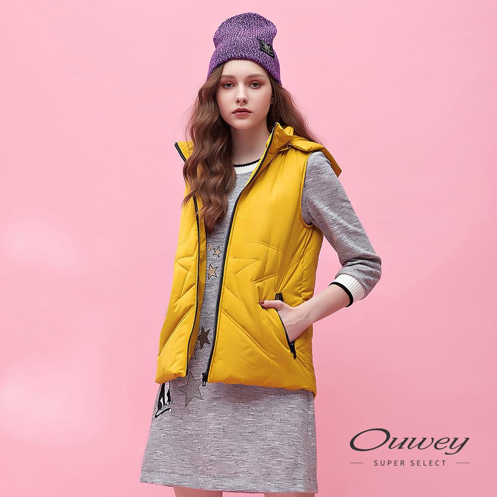 OUWEY歐薇 星星壓線造型活動式帽子鋪棉背心(黃)