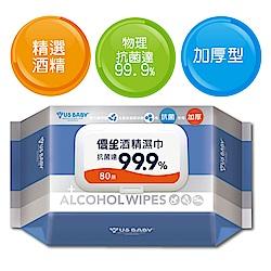 優生 超厚型抗菌酒精濕巾80抽/包