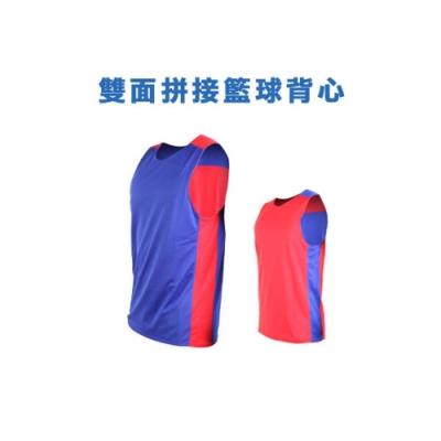 INSTAR 男女 雙面剪接籃球背心 寶藍紅