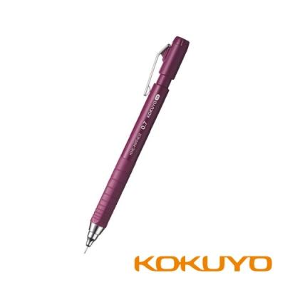 KOKUYO ME 上質自動鉛筆Type M (防滑橡膠握柄)-0.7mm紫