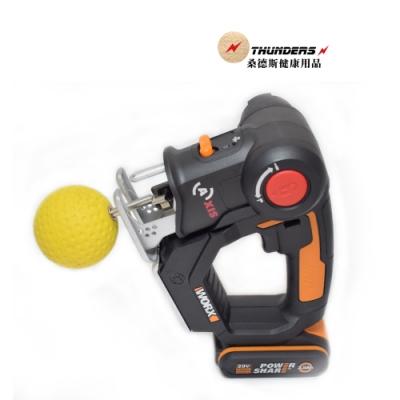 桑德斯DIY筋膜槍震動按摩槍強力按摩頭(附線鋸機改筋膜槍專用桿不含線鋸機)