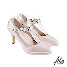 A.S.O 璀燦宴會 細緻踝帶裝飾羊皮高跟鞋 粉紅
