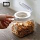日本霜山 PET廚房按壓快掀式食材透明密封罐-900ml-3入 (可防潮/保鮮) product thumbnail 2