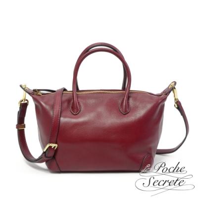 La Poche Secrete側背包 簡約真皮手提側背水餃包-魅力紅