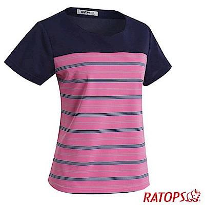 瑞多仕 女款 條紋雞心短袖排汗休閒衣_DB8959 桃粉紅/粉紫/深藍/銀灰色
