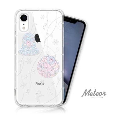 Meteor iPhone XR 奧地利水鑽殼 - 鈴鐺球