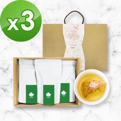 KOOS-韃靼黃金蕎麥茶-禮盒組3盒(3袋1盒)