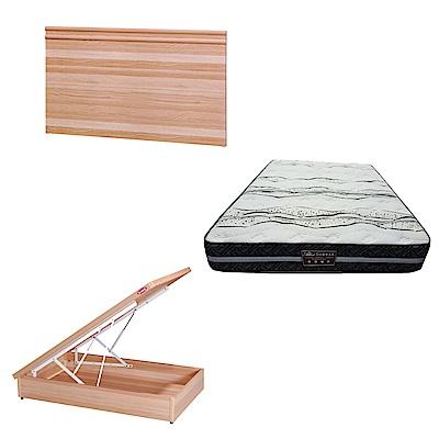 綠活居 可娜3.5尺單人床台三式組合(床頭片+後掀床底+奈米抗菌獨立筒床墊)五色可選