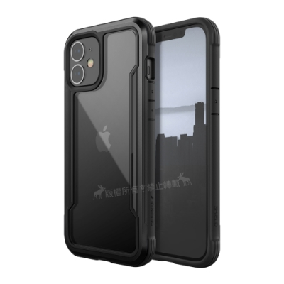 DEFENSE 刀鋒極盾Ⅲ iPhone 12 mini 5.4吋 耐撞擊防摔手機殼(爵帝黑)