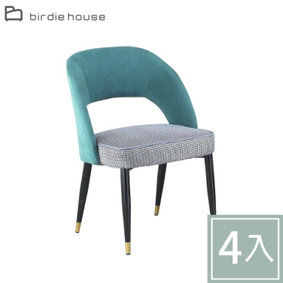 柏蒂家居-麥康納千鳥格紋布餐椅(四入組合)-53x58x84cm