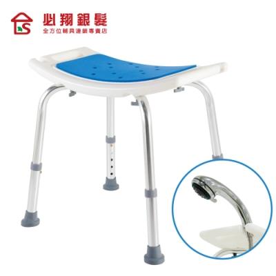 必翔銀髮 輕便型無背洗澡椅-YK3010-1(EVA坐墊) (快速到貨)