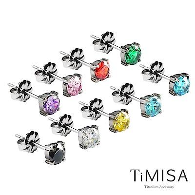[ 時時樂限定 ] TiMISA《純淨》純鈦耳針一對(9色可選)原價1350