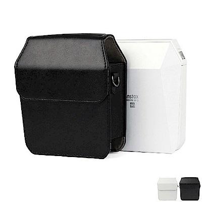 富士 intax share SP-3 SP3 相印機副廠皮套 保護套