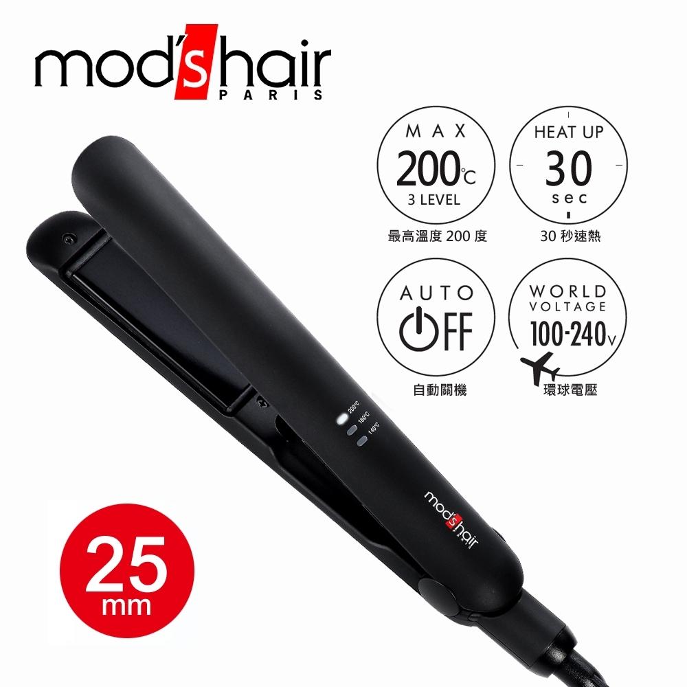 mod's hair Smart 25mm 新一代完美智能直髮夾 mods hair