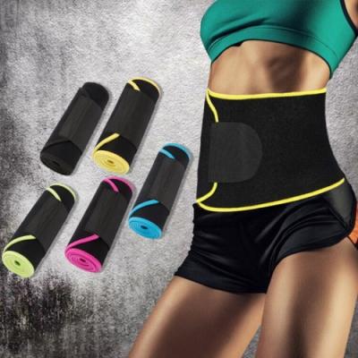 [荷生活]爆汗束腹腰帶強效發汗 瑜伽重訓運動健身護腰收腹綁帶